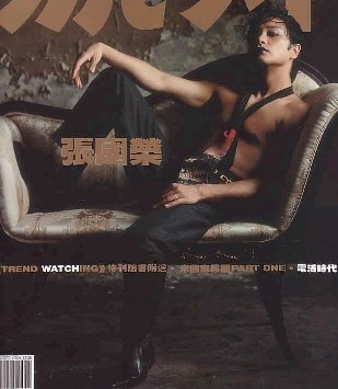 Leslie Cheung in una foto promozionale per un magazine di Hong Kong