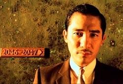 Tony Leung Chiu Wai in una scena di 2046