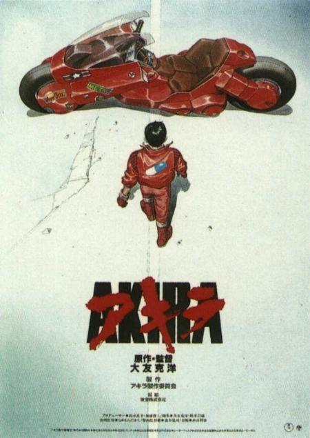 La locandina di Akira