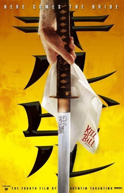 La locandina di Kill Bill: Volume 1