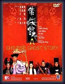 La locandina di Storia di fantasmi cinesi