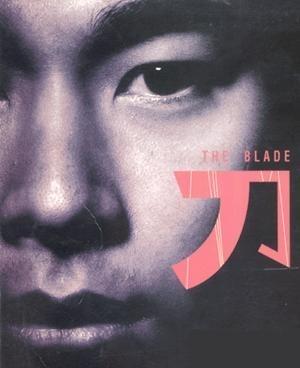 La locandina di The Blade