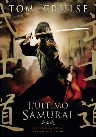 La locandina di L'ultimo samurai