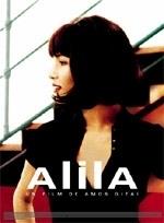 La locandina di Alila