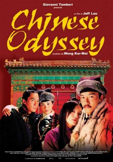 La locandina di Chinese Odyssey