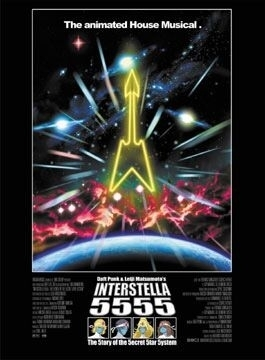 La locandina di Interstella 5555