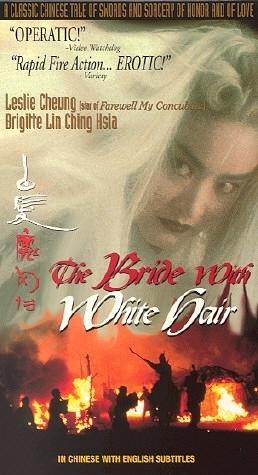 La locandina di The Bride with White Hair