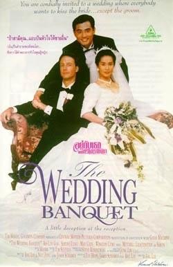 La locandina di Il banchetto di nozze