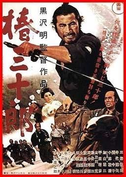 La locandina di La sfida del samurai