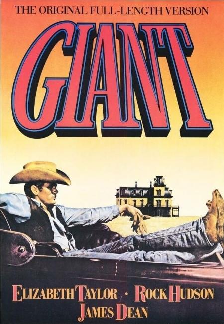 La locandina di Il gigante