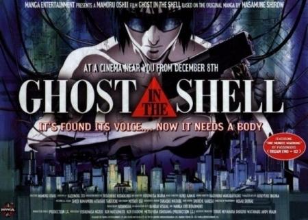 La locandina di Ghost in the Shell