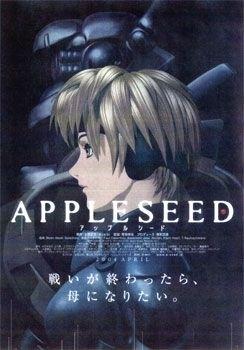 La locandina di Appleseed