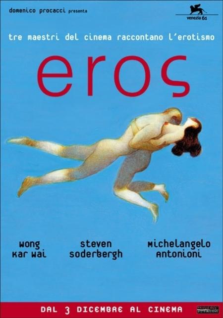 La locandina di Eros