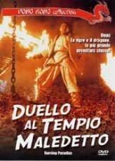 La copertina DVD di Duello al tempio maledetto