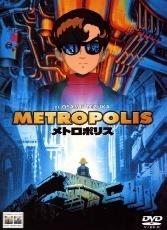 La copertina DVD di Metropolis