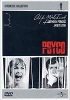 La copertina DVD di Psycho