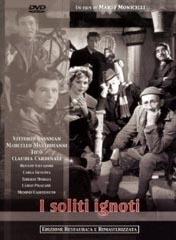 La copertina DVD di I soliti ignoti