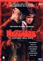 La copertina DVD di Nightmare - Dal profondo della notte
