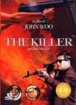 La copertina DVD di The Killer