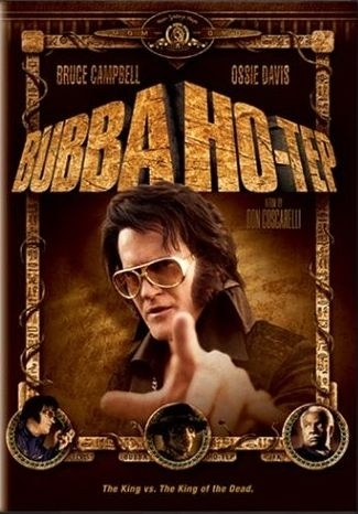 La copertina DVD di Bubba Ho-Tep: Collector's Edition