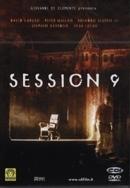 La copertina DVD di Session 9