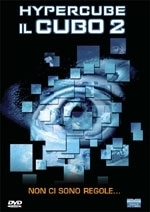 La copertina dvd di Hypercube: Il Cubo 2
