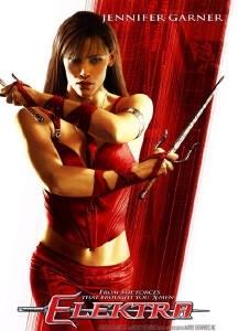 La copertina DVD di Elektra