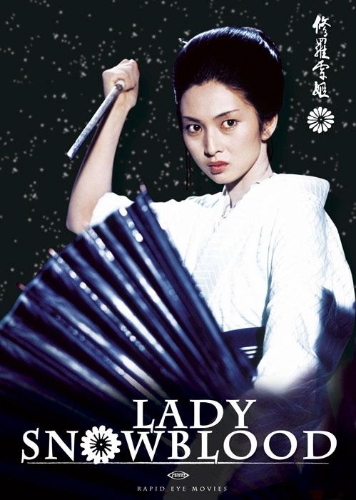 La locandina di Lady Snowblood