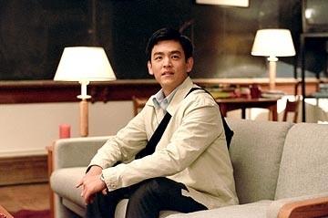 John Cho in una scena di American Trip