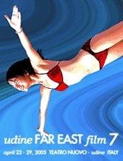 La locandina della settima edizione del Far East Film Festival