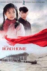 La locandina di La strada verso casa