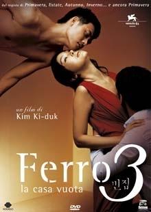 La copertina DVD di Ferro 3 - La casa vuota