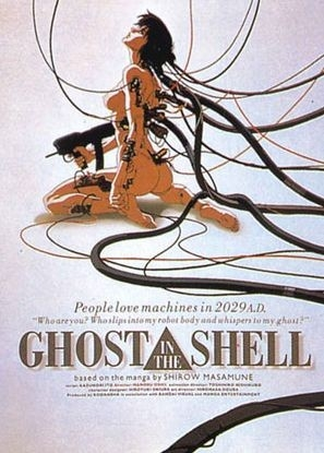 Il poster di Ghost in the Shell