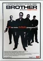 La copertina DVD di Brother