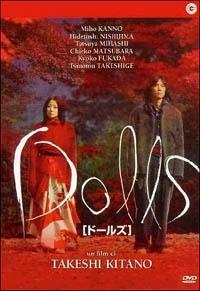 La copertina DVD di Dolls