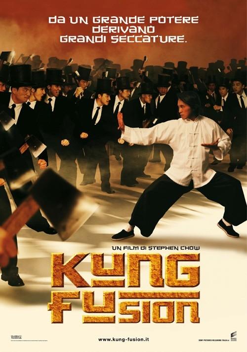 La locandina italiana di Kung Fusion