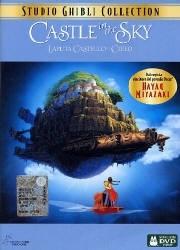 La copertina DVD di Laputa Castle in the Sky - Castello nel Cielo