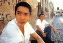 Una bella immagine di Tony Leung in una foto di scena per Happy Together