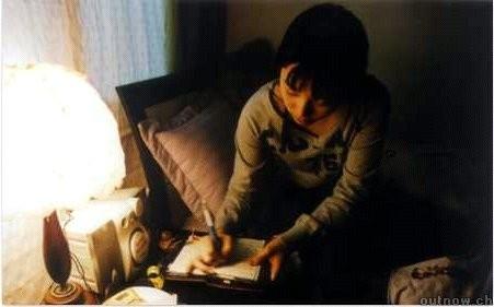 Una immagine del film La samaritana