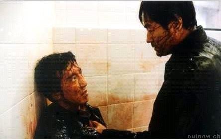 Una scena del film La samaritana