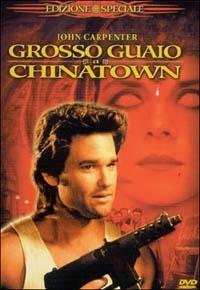 La copertina DVD di Grosso Guaio a Chinatown - Edizione Speciale