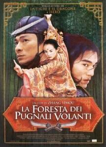 La copertina DVD di La foresta dei pugnali volanti