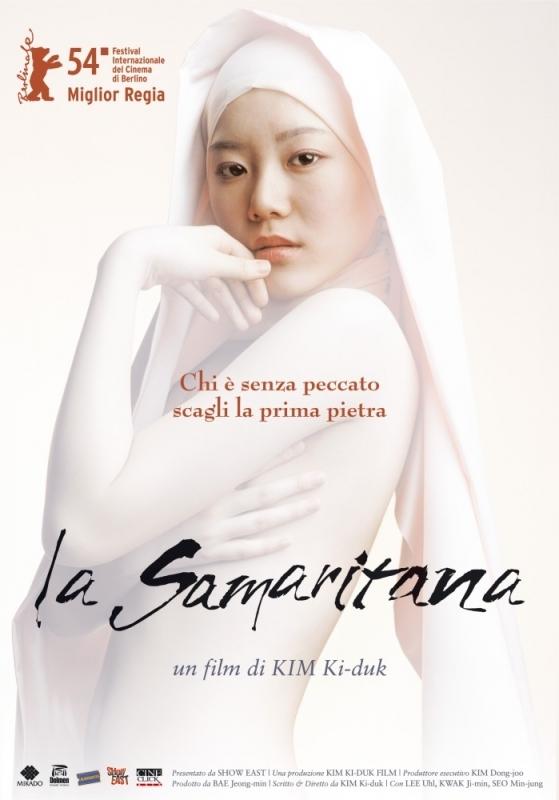 La locandina italiana di La samaritana