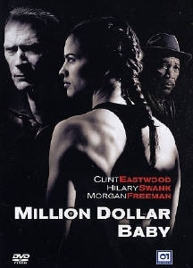 La copertina DVD di Million Dollar Baby - Special edition