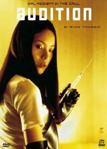 La copertina DVD di Audition