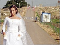 Clara Khoury in una scena de La sposa siriana