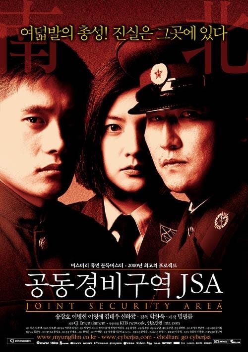 La locandina di J.S.A. - Joint Security Area