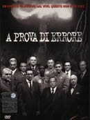 La copertina DVD di A Prova di errore