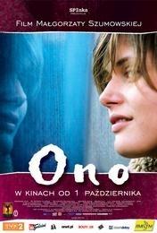 La locandina di Ono