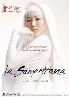 La copertina DVD di La samaritana